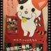 新橋演舞場3階A席からのナルトの見え方(^^)/
